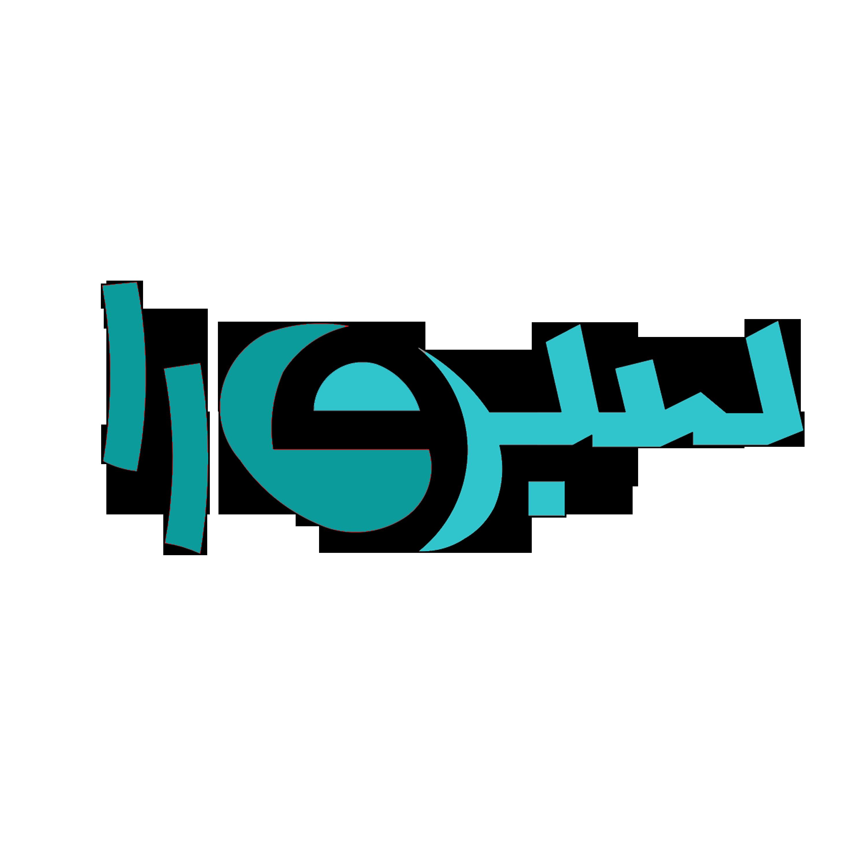 طراحی وب سایت سبورا